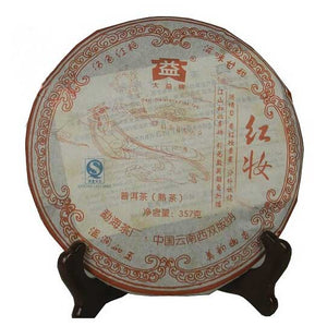 "2008 DaYi ""Hong Zhuang"" (Beauty) Cake 357g Puerh Shou Cha Ripe Tea - King Tea Mall"