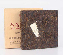 "Load image into Gallery viewer, 2012 XiaGuan ""Jin Se Yin Xiang"" (Golden Image) Brick 250g Puerh Sheng Cha Raw Tea - King Tea Mall"