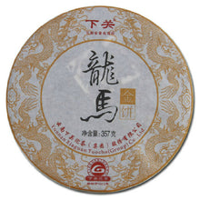 "Load image into Gallery viewer, 2012 XiaGuan ""Long Ma"" (Dragon Horse)  Cake 357g Puerh Sheng Cha Raw Tea - King Tea Mall"