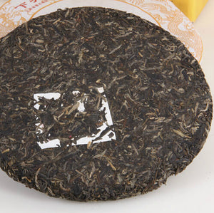 "2012 XiaGuan ""Long Ma"" (Dragon Horse)  Cake 357g Puerh Sheng Cha Raw Tea - King Tea Mall"