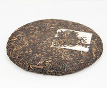 "Load image into Gallery viewer, 2011 XiaGuan ""Huang Jin Yun"" (Gold Rhythm) 357g Puerh Raw Tea Sheng Cha - King Tea Mall"