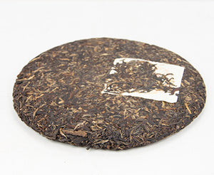 "2011 XiaGuan ""Huang Jin Yun"" (Gold Rhythm) 357g Puerh Raw Tea Sheng Cha - King Tea Mall"