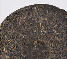 "Load image into Gallery viewer, 2012 XiaGuan ""Ma Hei Yuan Cha"" (Mahei Round Cake) 357g Puerh Sheng Cha Raw Tea - King Tea Mall"