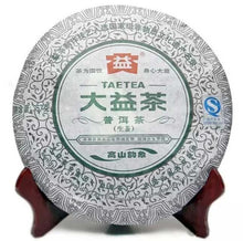 "Load image into Gallery viewer, 2013 DaYi ""Gao Shan Yun Xiang"" (High Mountain Rhythm) Cake 357g Puerh Sheng Cha Raw Tea - King Tea Mall"