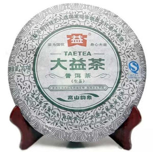 "2013 DaYi ""Gao Shan Yun Xiang"" (High Mountain Rhythm) Cake 357g Puerh Sheng Cha Raw Tea"