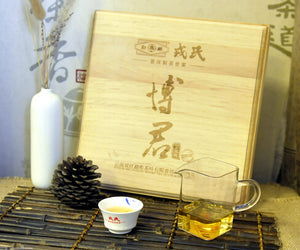 "2015 MengKu RongShi ""Bo Jun"" (Wish) Cake 1000g Puerh Raw Tea Sheng Cha - King Tea Mall"