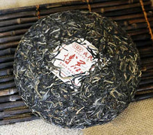 "Load image into Gallery viewer, 2015 MengKu RongShi ""Bo Jun"" (Wish) Cake 1000g Puerh Raw Tea Sheng Cha - King Tea Mall"