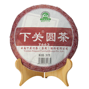 "2010 XiaGuan ""7663"" Cake 357g Puerh Ripe Tea Shou Cha - King Tea Mall"