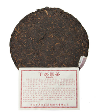 "Load image into Gallery viewer, 2010 XiaGuan ""7663"" Cake 357g Puerh Ripe Tea Shou Cha - King Tea Mall"