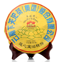 "Load image into Gallery viewer, 2014 XiaGuan ""Bao Yan Lian Xin Tie Bing"" (Lotus Iron Cake) 357g Puerh Sheng Cha Raw Tea - King Tea Mall"