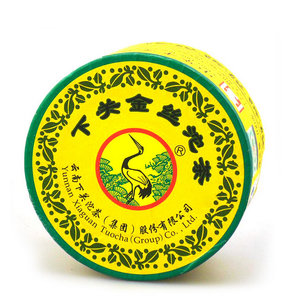 "2012 XiaGuan ""Jin Si"" (Golden Ribbon) Tuo 100g Puerh Sheng Cha Raw Tea"