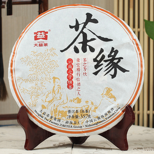 "2015 DaYi ""Cha Yuan"" (Tea Love) Cake 357g Puerh Shou Cha Ripe Tea - King Tea Mall"