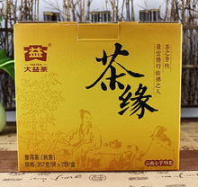 "Load image into Gallery viewer, 2015 DaYi ""Cha Yuan"" (Tea Love) Cake 357g Puerh Shou Cha Ripe Tea - King Tea Mall"