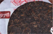 "Load image into Gallery viewer, 2016 LaoTongZhi ""9978"" Cake 357g Puerh Ripe Tea Shou Cha - King Tea Mall"