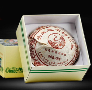 "2012 XiaGuan ""Sheng Tai Lao Shu"" (Organic Old Tree) 250g Puerh Sheng Cha Raw Tea - King Tea Mall"