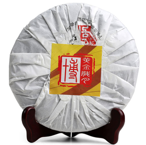 "2014 XiaGuan ""Tu Hao Jin"" (Golden Wealth) Cake 357g Puerh Sheng Cha Raw Tea"
