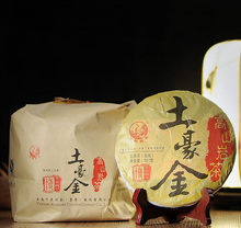 "Load image into Gallery viewer, 2014 XiaGuan ""Tu Hao Jin"" (Golden Wealth) Cake 357g Puerh Sheng Cha Raw Tea"