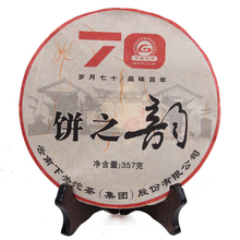 "Load image into Gallery viewer, 2011 XiaGuan ""Bing Zhi Yun"" (Rhythm of Cake) 357g Puerh Raw Tea Sheng Cha - King Tea Mall"
