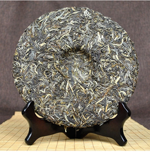 "Load image into Gallery viewer, 2016 ChenShengHao ""Han Qing""(History) Cake 357g Puerh Raw Tea Sheng Cha - King Tea Mall"