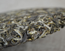 "Load image into Gallery viewer, 2016 ChenShengHao ""Ning Chun"" (Spring Collection) 357g Puerh Raw Tea Sheng Cha - King Tea Mall"