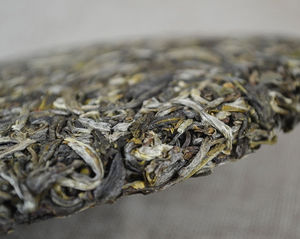 "2016 ChenShengHao ""Ning Chun"" (Spring Collection) 357g Puerh Raw Tea Sheng Cha - King Tea Mall"