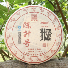 "Load image into Gallery viewer, 2016 ChenShengHao ""Hou"" (Zodiac Monkey Year) Cake 500g Puerh Ripe Tea Shou Cha - King Tea Mall"