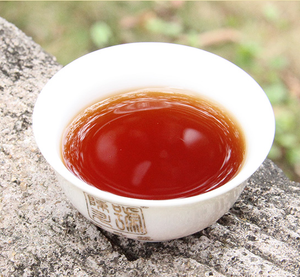 "2016 ChenShengHao ""Hou"" (Zodiac Monkey Year) Cake 500g Puerh Ripe Tea Shou Cha - King Tea Mall"