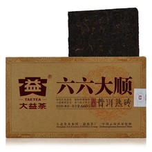 "Load image into Gallery viewer, 2016 DaYi ""Liu Liu Da Shun"" (Smooth) Brick 660g Puerh Shou Cha Ripe Tea"