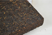 "Load image into Gallery viewer, 2016 DaYi ""Liu Liu Da Shun"" (Smooth) Brick 660g Puerh Shou Cha Ripe Tea - King Tea Mall"