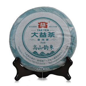"2016 DaYi ""Gao Shan Yun Xiang"" (High Mountain Rhythm) Cake 357g Puerh Sheng Cha Raw Tea - King Tea Mall"