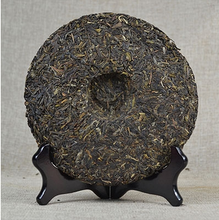 "Load image into Gallery viewer, 2016 DaYi ""Gao Shan Yun Xiang"" (High Mountain Rhythm) Cake 357g Puerh Sheng Cha Raw Tea - King Tea Mall"