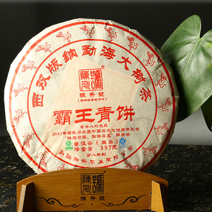 "2016 ChenShengHao ""Ba Wang Qing Bing"" (King Green Cake) 357g Puerh Raw Tea Sheng Cha - King Tea Mall"