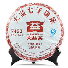 "Load image into Gallery viewer, 2016 DaYi ""7452"" Cake 357g Puerh Shou Cha Ripe Tea - King Tea Mall"