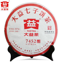 "Load image into Gallery viewer, 2017 DaYi ""7452"" Cake 357g Puerh Shou Cha Ripe Tea - King Tea Mall"