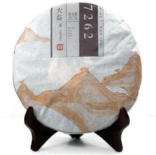 "Load image into Gallery viewer, 2014 DaYi ""7262"" Cake 357g Puerh Shou Cha Ripe Tea - King Tea Mall"