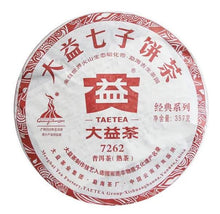 "Load image into Gallery viewer, 2010 DaYi ""7262"" Cake 357g Puerh Shou Cha Ripe Tea"