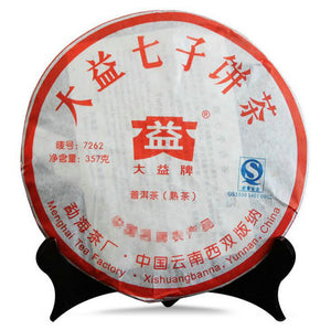 "2007 DaYi ""7262"" Cake 357g Puerh Shou Cha Ripe Tea (Batch 703) - King Tea Mall"