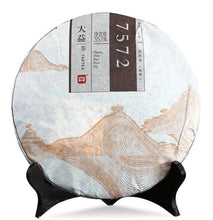 "Load image into Gallery viewer, 2015 DaYi ""7572"" Cake 357g Puerh Shou Cha Ripe Tea - King Tea Mall"