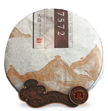 "Load image into Gallery viewer, 2014 DaYi ""7572"" Cake 357g Puerh Shou Cha Ripe Tea"