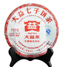 "Load image into Gallery viewer, 2013 DaYi ""7572"" Cake 357g Puerh Shou Cha Ripe Tea - King Tea Mall"