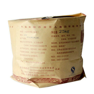 "2011 DaYi ""7572"" Cake 357g Puerh Shou Cha Ripe Tea (Batch 101) - King Tea Mall"