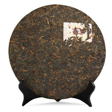"Load image into Gallery viewer, 2010 DaYi ""7572"" Cake 357g Puerh Shou Cha Ripe Tea - King Tea Mall"