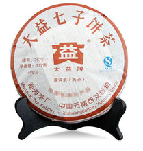 "Load image into Gallery viewer, 2009 DaYi ""7572"" Cake 357g Puerh Shou Cha Ripe Tea (Coming Batches) - King Tea Mall"