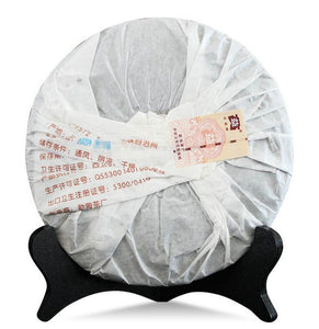 "2009 DaYi ""7572"" Cake 357g Puerh Shou Cha Ripe Tea (Coming Batches) - King Tea Mall"