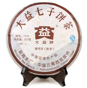 "2008 DaYi ""7572"" Cake 357g Puerh Shou Cha Ripe Tea (Coming Batches)"