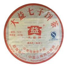 "Load image into Gallery viewer, 2007 DaYi ""7572"" Cake 357g Puerh Shou Cha Ripe Tea ( Batch 701) - King Tea Mall"