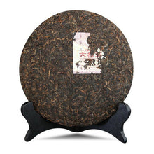 "Load image into Gallery viewer, 2018 DaYi ""7572"" Cake 357g Puerh Shou Cha Ripe Tea"