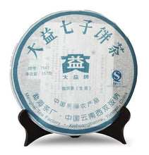 "Load image into Gallery viewer, 2007 DaYi ""7542"" Cake 357g Puerh Sheng Cha Raw Tea (Batch 701)"