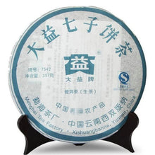 "Load image into Gallery viewer, 2007 DaYi ""7542"" Cake 357g Puerh Sheng Cha Raw Tea (Batch 702)"