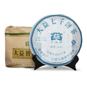 "2007 DaYi ""7542"" Cake 357g Puerh Sheng Cha Raw Tea (Batch 701) - King Tea Mall"